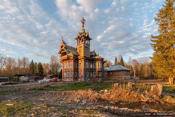 Kostroma 1